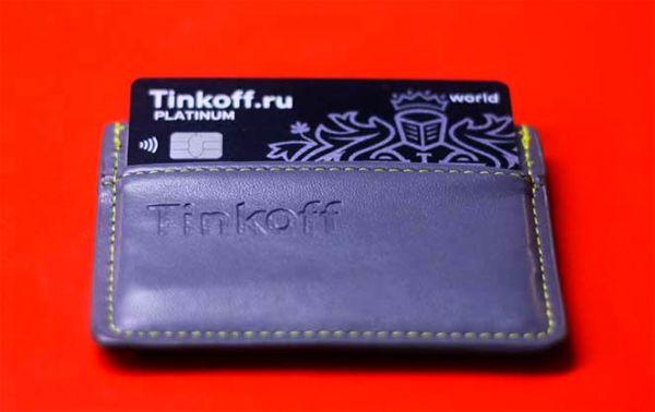 Причины и способы блокировки карты от банка Тинькофф