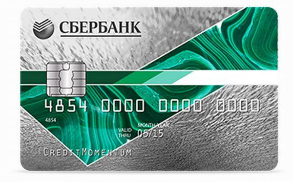 Кредитные карты Momentum от Сбербанка