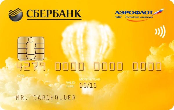 Очевидные плюсы программы «Аэрофлот Бонус» от Сбербанка
