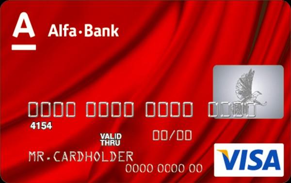 Обзор кредитки от Альфа-банка с льготным периодом в 100 дней