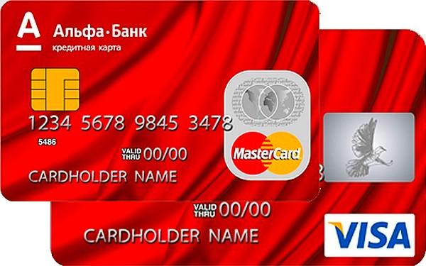 visa альфа-банка