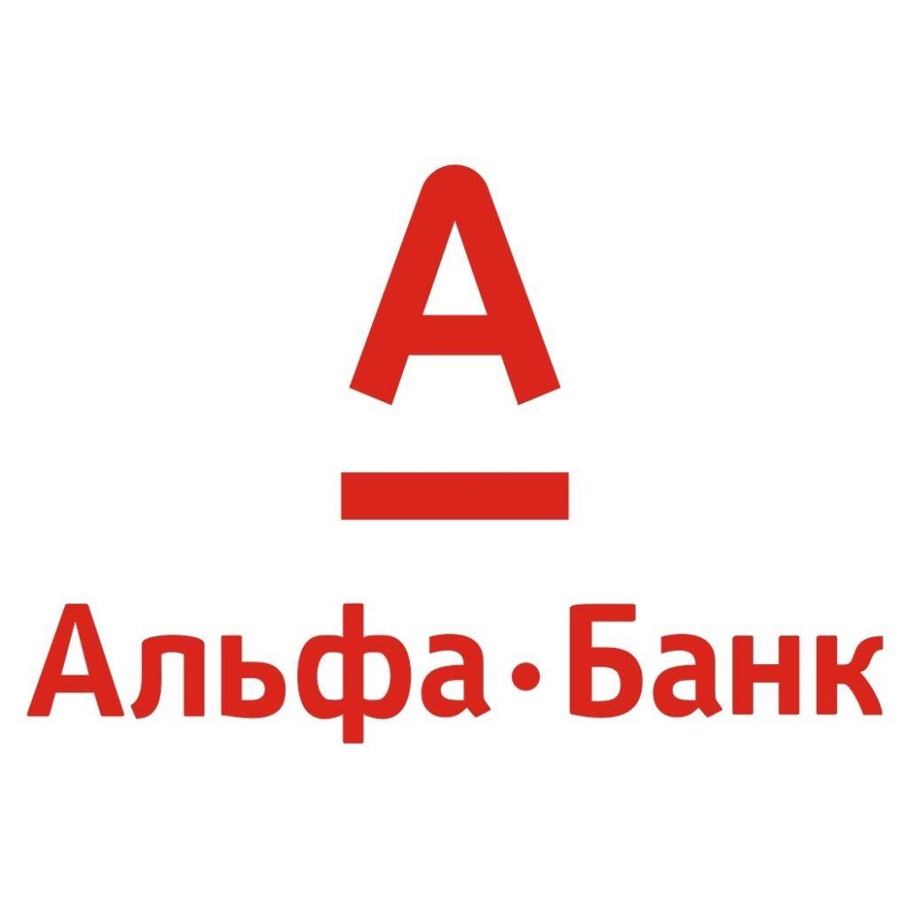 Логотип Альфа Банк