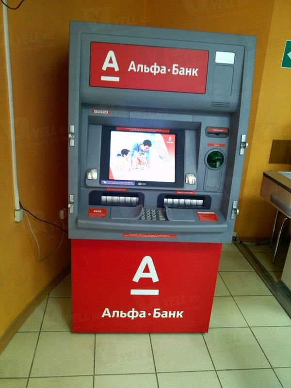 банкомат альфа