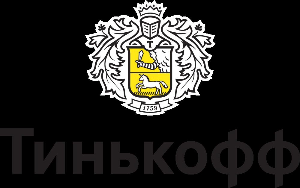 Логотип компании Тинькофф