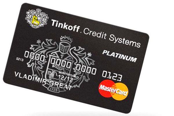 Способы обналичить средства с кредитки Тинькофф банка