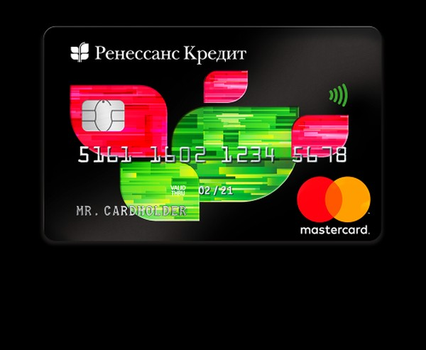 Способы перевода денежных средств со счёта на счёт Ренессанс банка