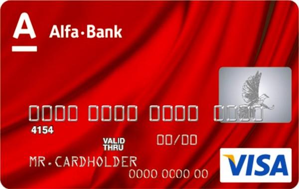 карточка Альфа Банка