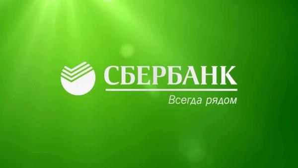 4 способа быстро перевести средства с карты Сбербанка на ВТБ24