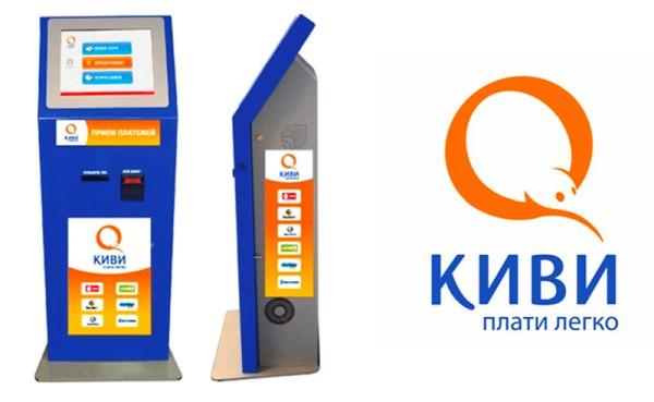 Изображение - Как с карты сбербанка перевести деньги на киви кошелек kak-polozhit-dengi-na-kartu-sberbanka-cherez-terminal-kivi01