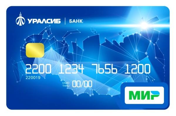 З способа перевести средства с карточки Банка Уралсиб на Сбербанк