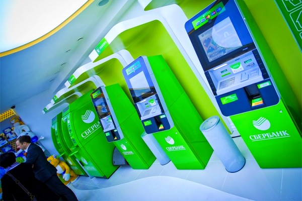 несколько банкоматов