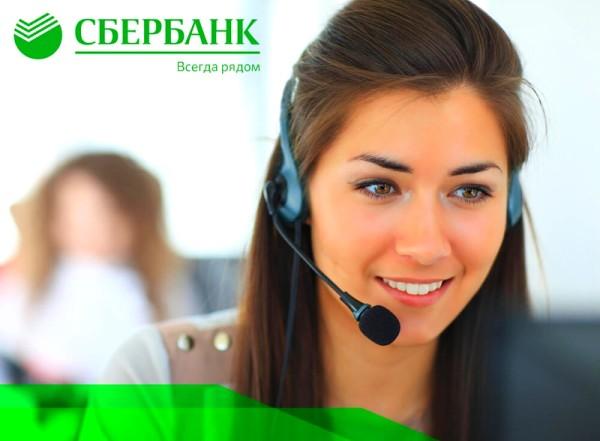 Изображение - Как узнать номер своей карты 85464beaa165e576133485e4f415d311