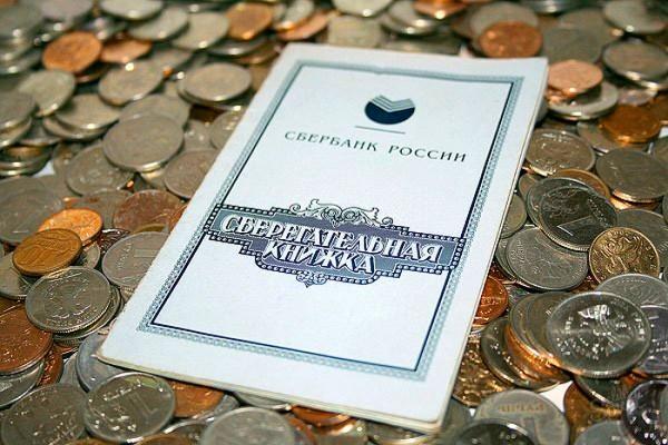 4 варианта перевода денег на карту Сбербанка со Сберкнижки