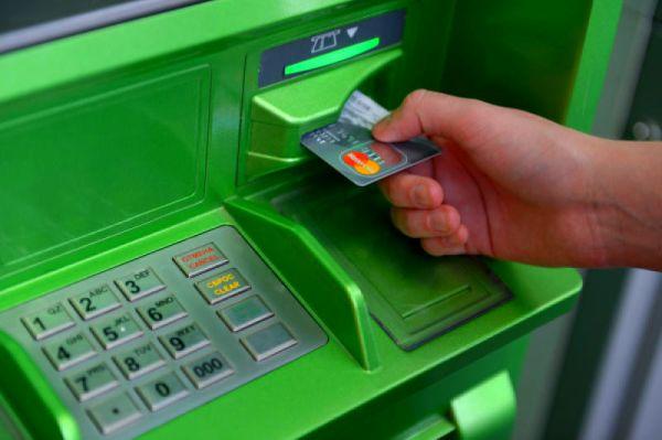 Отключение мобильного банка через банкомат