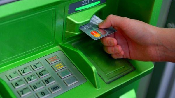 Разблокировать Мобильный банк с помощью терминала