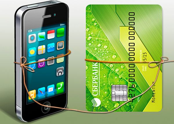 4 способа привязки карты Сбербанка к номеру телефону