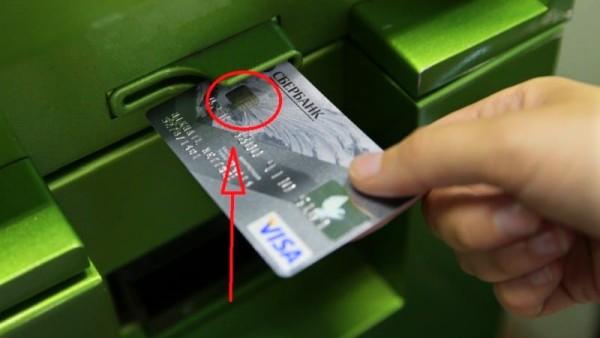 пластиковая карта сбербанка