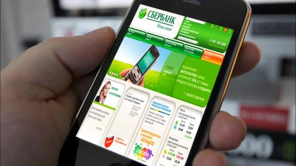 5 способов разблокировать мобильный банк