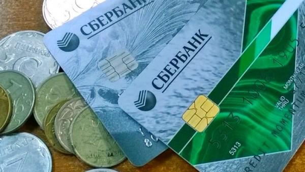 Перевод денег с карты на карту Сбера с помощью банкомата