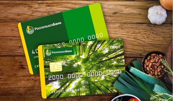 4 способа перевода денег с карты Россельхозбанка на Сбербанк