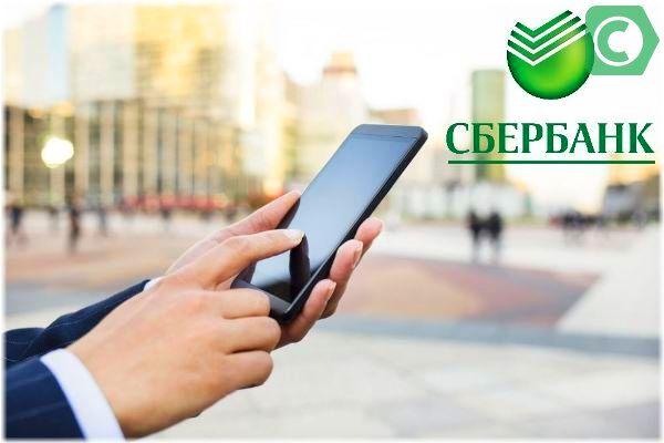 Разблокировка Мобильного банка от Сбербанк через сотовый