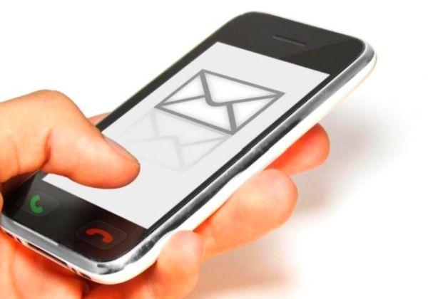 Получение информации через СМС