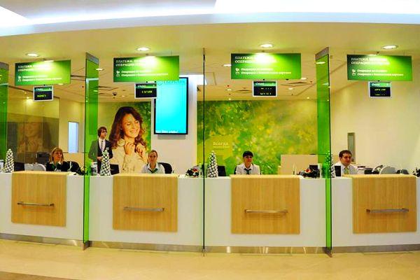 Узнать реквизиты в отеделении банка