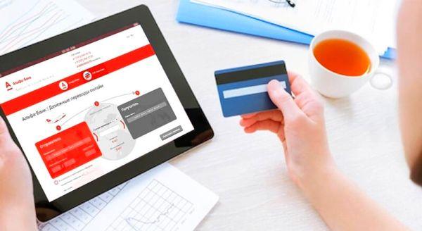 3 способа перевода денег с Альфа Банка на Сбербанк