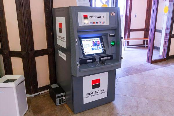 Перевод с карты Росбанка через банкомат