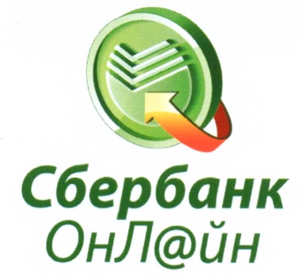 sberbank-onlia