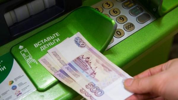 купюроприёмник банкомата Сбербанка