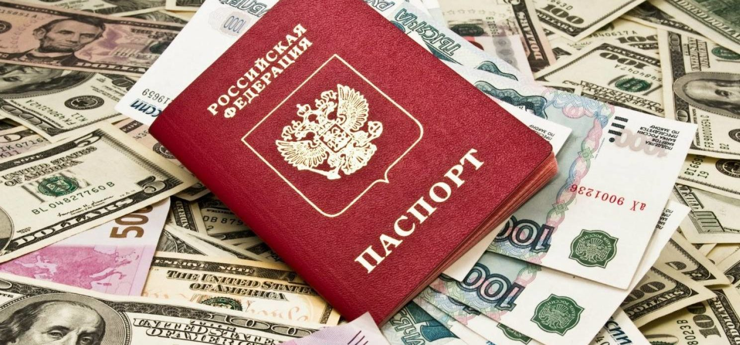 10 способов получить кредит наличными от Совкомбанк