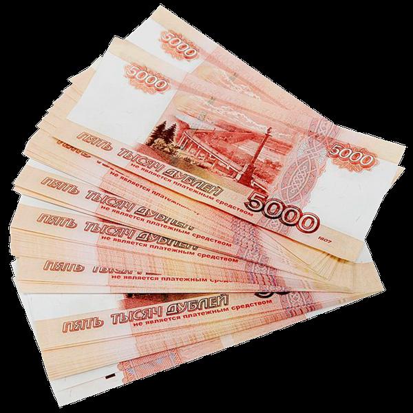 деньги веером