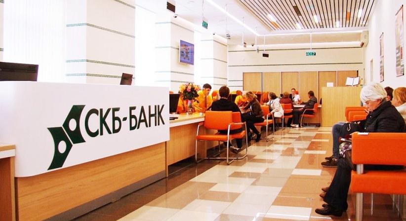 3 шага получения кредита наличными в СКБ банке